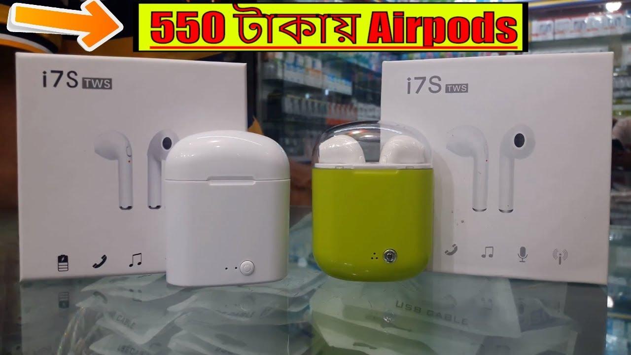 ee52b8be036 Airpods price in Bangladesh | Buy China AirPods Bluetooth wireless  Headphones 550 টাকায়