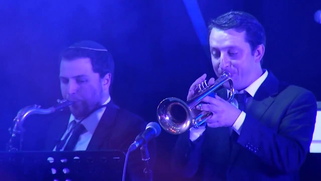 שלמה כהן  דני אבידני ותזמורתו בעל הבית Shloime Cohen  Danny Avidani Orchestra