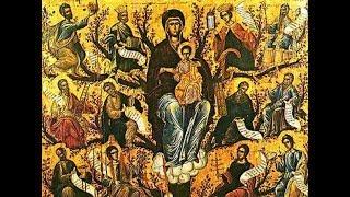 Κυριακή προ της Χριστού γεννήσεως 23-12-2018