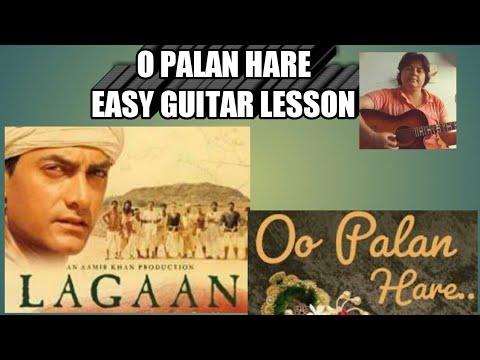 O Palan Hare || easy guitar progression movie lagaan song by Lata Mangeshkar , Udit Narayan🎸