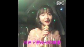 深圳陈小萍一曲《真的好想你》