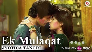 ek-mulaqat-by-jyotica-tangri-sonali-cable-ali-fazal-rhea-chakraborty-amjad-nadeem