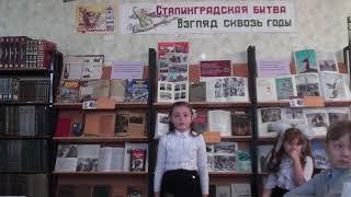 Шепелева Вера ученица ГКОУ НШ №15 4 ''А'' класса