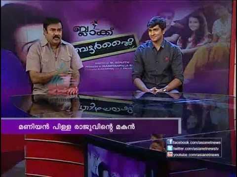 Manianpilla Raju and his son Niranjan on their movie