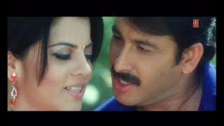Daal Ke Aankhiyan Aankhiya (Full Bhojpuri Video Song) International Daroga