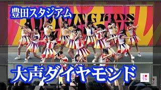 AKB48チーム8メンバーによるライブパフォーマンス動画です。2014年9月27...