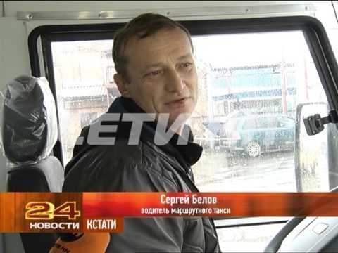 массаж поездка в иванова с ип каргин Москва твоем телефоне: