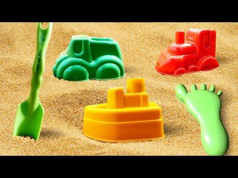 Мультики для малышей - Песочница иформочки для песка— Учим цвета, учим счет— Развивающее видео