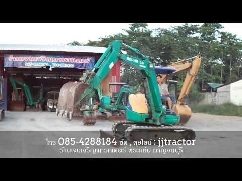 รถขุดโคมัตสุ Komatsu PC40MR-1 เก่าญี่ปุ่น โทร 085-4288184 ชัด / ไลน์ Line ID : jjtractor