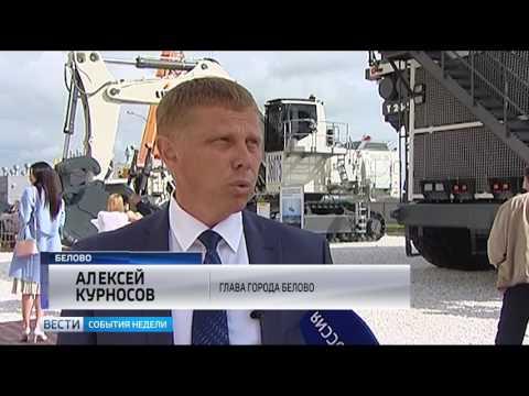 """Компания """"Liebherr"""" открыла  новый  ремонтно-складской комплекс в Белове"""