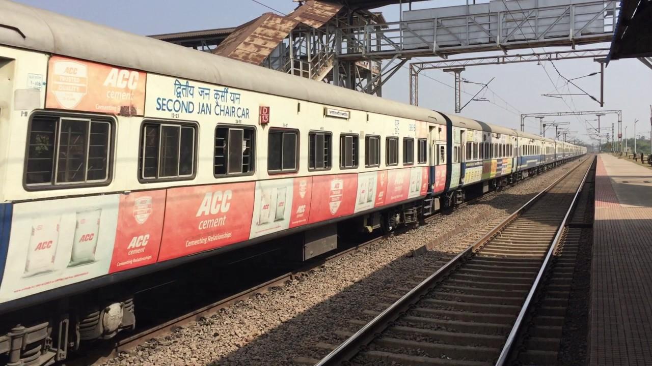 12069 Raigarh Durg Jan Shatabdi Express with BIA WAP 7 # 30485