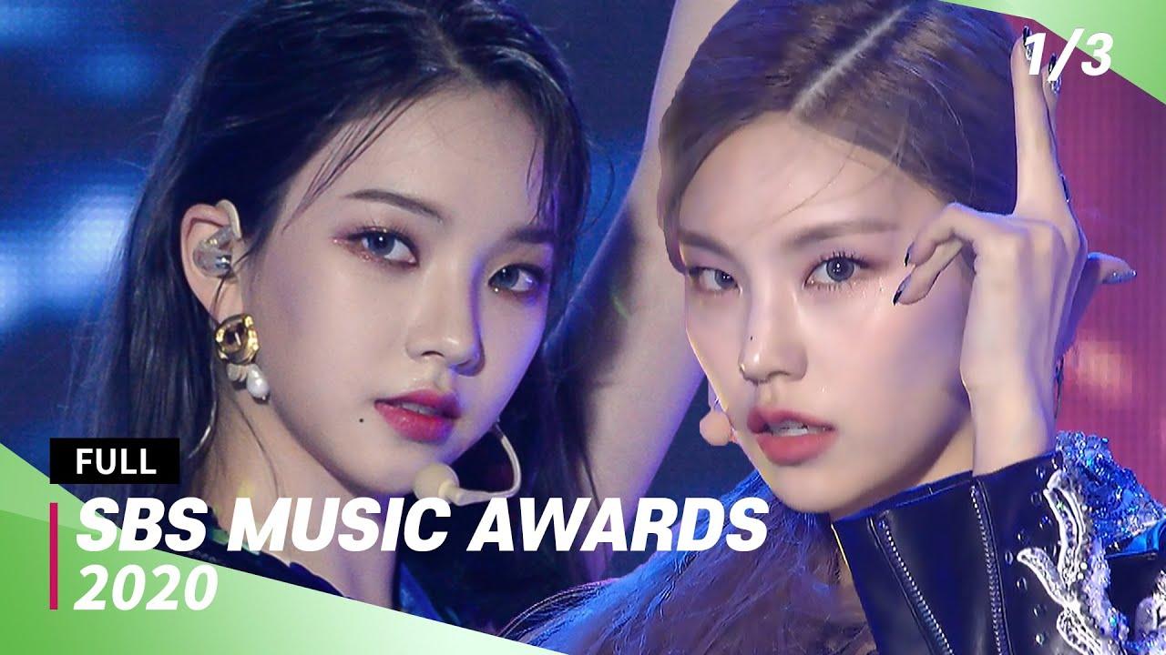 [FULL] SBS Music Awards 2020 (1/3) | 20201225 | BTS, TWICE, ITZY, AESPA, MONSTA X, GOT7, TREASURE