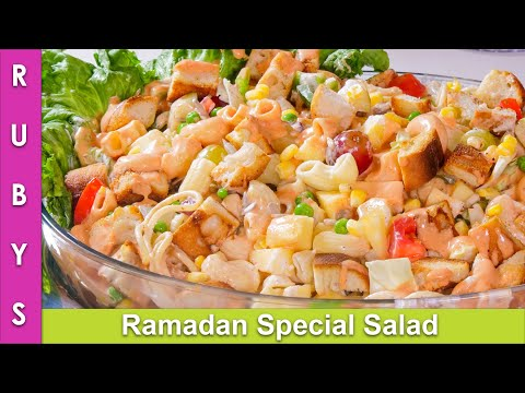 New! Ramadan Special Pizza Hut Salad Ranch & 1000 Style Dressing Recipe in Urdu Hindi RKK