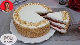 Торт Пряная СЛИВА Без Духовки на СКОВОРОДЕ Простой Рецепт Вкусного Торта SUBTITLES