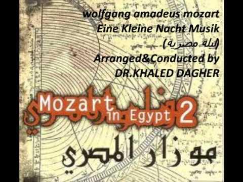 Mozart eine kliene EGYPTIAN NIGHT