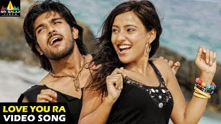 Chirutha Songs | Love You ra Video Song | Ramcharan, Neha Sharma | Sri Balaji Video