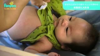 赤ちゃんと信頼関係を築くことこそ、お子様が健康に成長し、能力を最大...