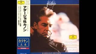 アルビノーニ - 弦楽とオルガンのためのアダージョ ト短調 (編曲:R・ジャゾット) カラヤン ベルリンフィル
