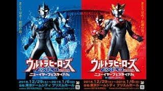 Lagu Ultraman Rb