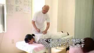大阪府寝屋川市にある平杉整骨院のプロモーションビデオです。 住所: 〒...