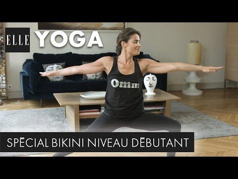 30 minutes de yoga bikini (niveau débutant) ┃ELLE Yoga
