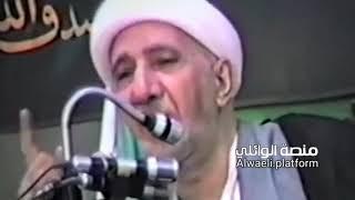 ضرورة الحرص على مبدأ الشرف؟ د.احمد الوائلي