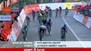 Велоспорт: Франческо Гавацці став переможце...
