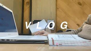 Vlog 사회조사분석사 2급 실기 , 유통관리사 2급 …