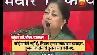 No guarantee, says Vasundhara Raje on fulfillment of promises …