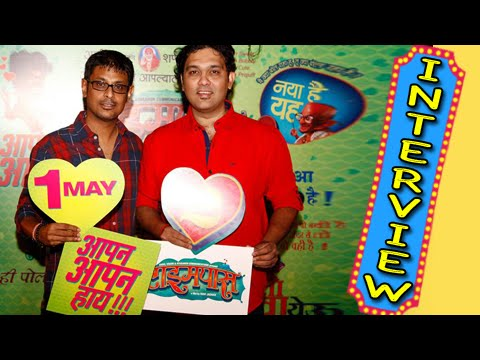 TimePass 2 - Chinar Mahesh Exclusive Interview - Marathi Movie