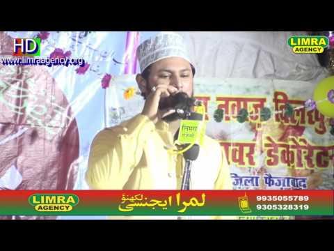 Faheem Akhtar Bareillvi Part 3  6 April 2017 Lal Ganj  Amethi HD India