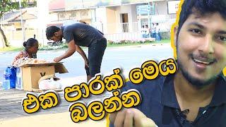 හිතට දැනුනා එකනම් පැලෙන්නම  | Social Experiment in Srilanka  | Hashano | Video