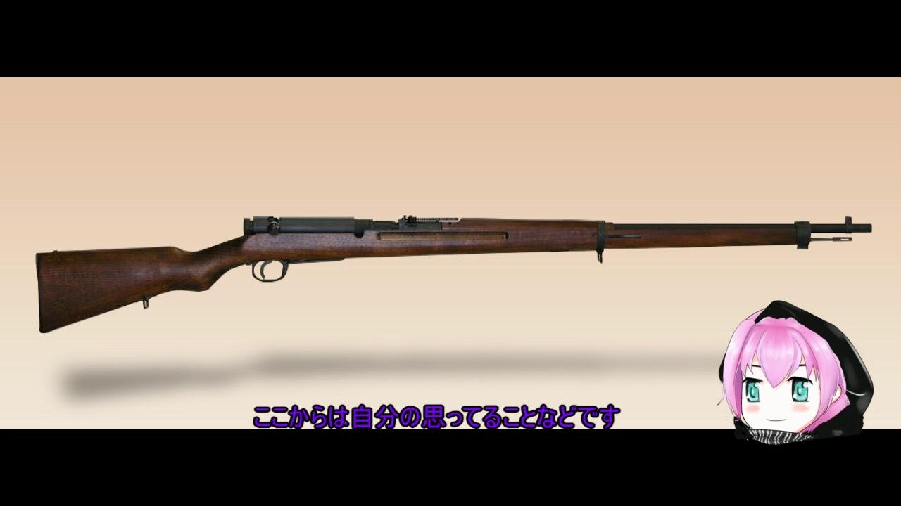 (解説?動畫)日本軍の武器紹介 - YouTube