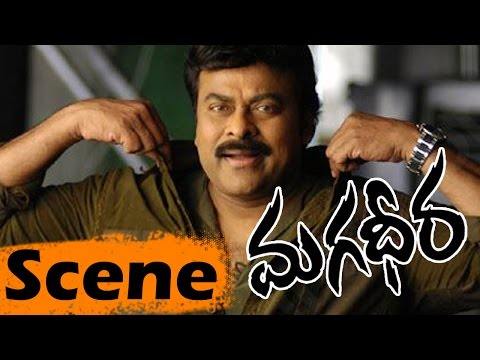 Mega Star Chiranjeevi Entry || Magadheera Movie || Ram Charan , Kajal Agrawal