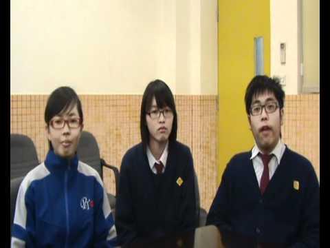 啟慧中國語文 網上閱讀計劃 學校訪問 - 澳門 培道中學 學生訪問 - YouTube