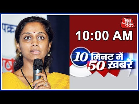 NCP MP Supriya Sule Lashes Out On CM Fadnavis:10 Minute 50 Khabarien