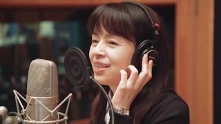 岡田奈々デビュー45周年記念/33年ぶりの新曲「坂の途中で」トレーラー映像