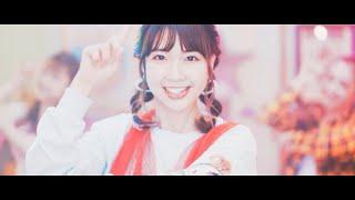 西田望見 デビューミニアルバム『女の子はDejlig(ダイリー)』より「フルスロットルで行こうぜ!」