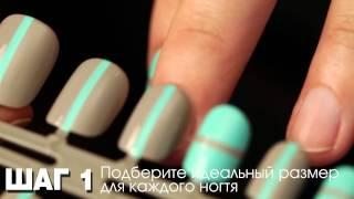 Накладные ногти Flex. |  МК от L'Oreal Paris(Парижская мода на наших ногтях! Международный expert-creator по маникюру L'Oreal Paris Tom Bachik, рассказывает о накладных..., 2015-07-02T07:36:25.000Z)