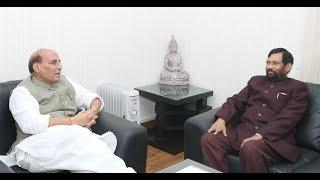 Ram Vilas Paswan and Rajnath Singh Address the Media on Achievements of Modi Govt.