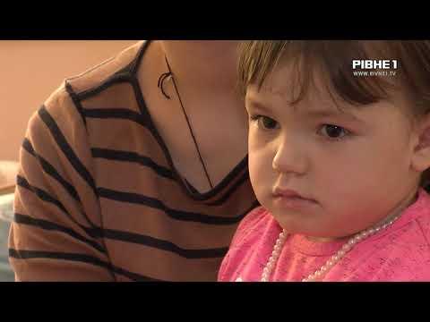 TVRivne1 / Рівне 1: 4-річна Анюта із Рівненщини потребує допомоги