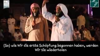 Mansour Al salimi || (deutsch) Mp3