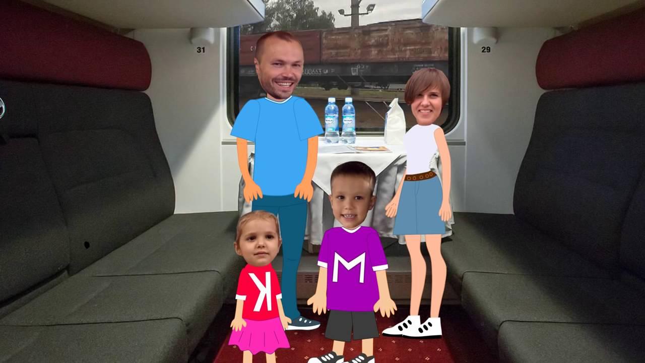Мисс Кэти и Мистер Макс Катя и Макс в Поезде Новая серия 2016 мультик для детей