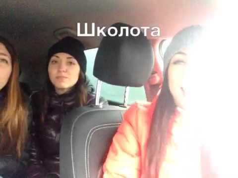 Выкрутасы)