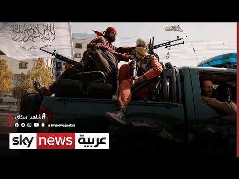 أفغانستان.. حركة طالبان تؤكد قدرتها على إلحاق الهزيمة بداعش