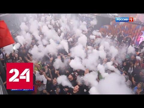 Комитет Госдумы по охране здоровья хочет приравнять электронные сигареты к обычным - Россия 24