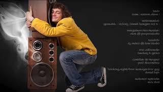 KREM + Muzica = LOVE II (feat. Silviu Mircescu & DJ Undoo)