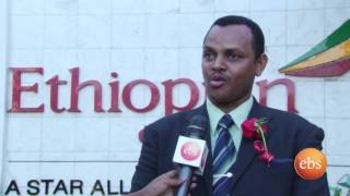 Whats New - Ethiopian Aviation Industry