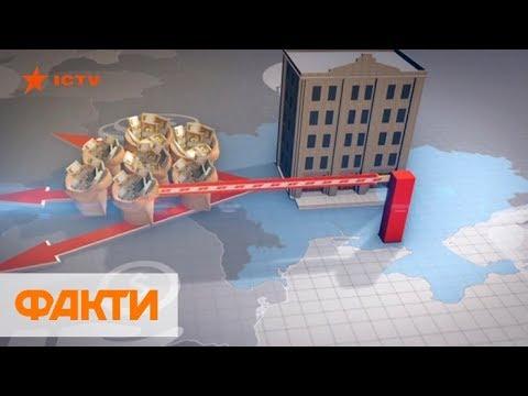 Дефолт в Украине: шансы и риски банкротства государства