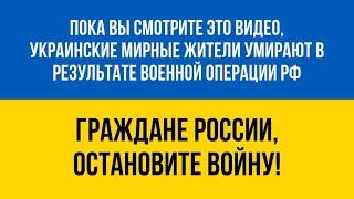 Смотреть клип Анастасия Кожевникова - Так Как Ты